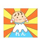 れんくん専用のスタンプ 2(冬version)(個別スタンプ:26)