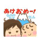 れんくん専用のスタンプ 2(冬version)(個別スタンプ:27)