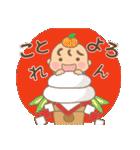 れんくん専用のスタンプ 2(冬version)(個別スタンプ:28)