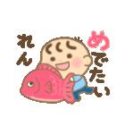 れんくん専用のスタンプ 2(冬version)(個別スタンプ:29)