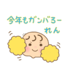 れんくん専用のスタンプ 2(冬version)(個別スタンプ:30)