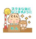 れんくん専用のスタンプ 2(冬version)(個別スタンプ:31)