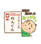 れんくん専用のスタンプ 2(冬version)(個別スタンプ:32)