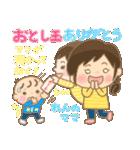 れんくん専用のスタンプ 2(冬version)(個別スタンプ:35)