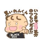 れんくん専用のスタンプ 2(冬version)(個別スタンプ:38)