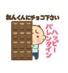 れんくん専用のスタンプ 2(冬version)(個別スタンプ:39)