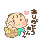 れんくん専用のスタンプ 2(冬version)(個別スタンプ:40)