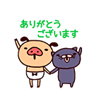 やさしく敬語♪パンパカパンツ(個別スタンプ:01)