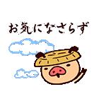 やさしく敬語♪パンパカパンツ(個別スタンプ:24)