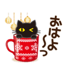 黒ねこ×Xmas&お正月(個別スタンプ:01)