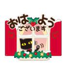 黒ねこ×Xmas&お正月(個別スタンプ:02)