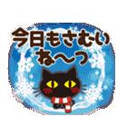 黒ねこ×Xmas&お正月(個別スタンプ:03)