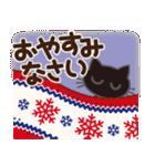 黒ねこ×Xmas&お正月(個別スタンプ:04)