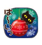 黒ねこ×Xmas&お正月(個別スタンプ:5)