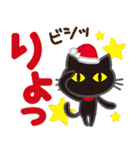 黒ねこ×Xmas&お正月(個別スタンプ:6)