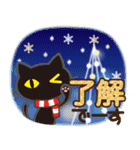 黒ねこ×Xmas&お正月(個別スタンプ:08)