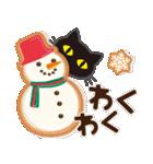 黒ねこ×Xmas&お正月(個別スタンプ:11)