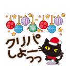 黒ねこ×Xmas&お正月(個別スタンプ:15)