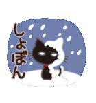 黒ねこ×Xmas&お正月(個別スタンプ:20)