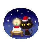 黒ねこ×Xmas&お正月(個別スタンプ:22)