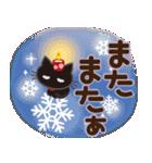 黒ねこ×Xmas&お正月(個別スタンプ:24)