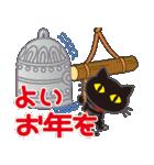 黒ねこ×Xmas&お正月(個別スタンプ:26)