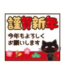 黒ねこ×Xmas&お正月(個別スタンプ:30)