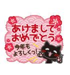 黒ねこ×Xmas&お正月(個別スタンプ:31)