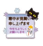 黒ねこ×Xmas&お正月(個別スタンプ:34)