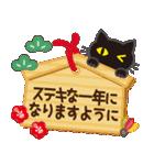 黒ねこ×Xmas&お正月(個別スタンプ:35)
