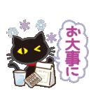 黒ねこ×Xmas&お正月(個別スタンプ:39)