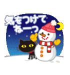 黒ねこ×Xmas&お正月(個別スタンプ:40)