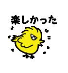 おとなのひよこ 2(個別スタンプ:01)
