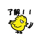おとなのひよこ 2(個別スタンプ:03)