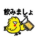 おとなのひよこ 2(個別スタンプ:04)