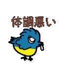 おとなのひよこ 2(個別スタンプ:05)
