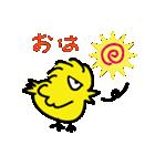 おとなのひよこ 2(個別スタンプ:07)
