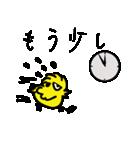 おとなのひよこ 2(個別スタンプ:10)