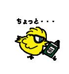 おとなのひよこ 2(個別スタンプ:11)