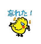 おとなのひよこ 2(個別スタンプ:12)