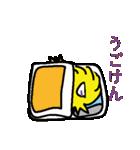 おとなのひよこ 2(個別スタンプ:13)