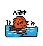 おとなのひよこ 2(個別スタンプ:16)