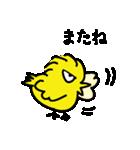 おとなのひよこ 2(個別スタンプ:19)