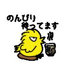おとなのひよこ 2(個別スタンプ:23)
