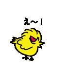 おとなのひよこ 2(個別スタンプ:25)