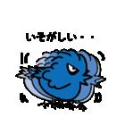 おとなのひよこ 2(個別スタンプ:26)