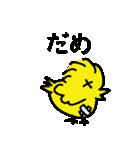 おとなのひよこ 2(個別スタンプ:30)