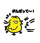 おとなのひよこ 2(個別スタンプ:34)