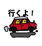 おとなのひよこ 2(個別スタンプ:39)
