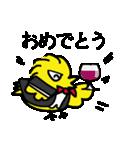 おとなのひよこ 2(個別スタンプ:40)